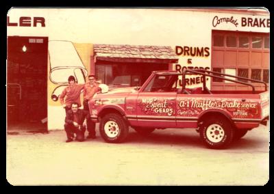 A-1 Muffler & Brake in the 1970s